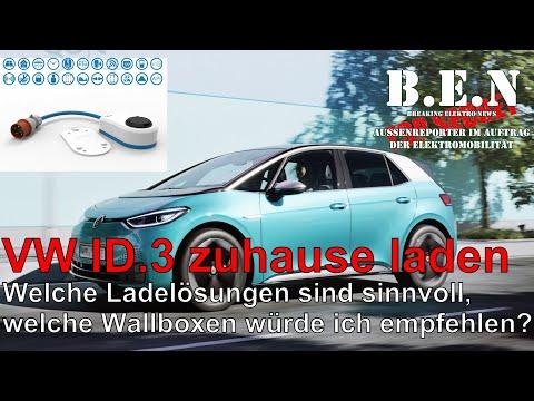 VW ID.3 und ID.4 zuhause laden: Welche Ladelösungen sind sinnvoll, welche würde ich empfehlen?